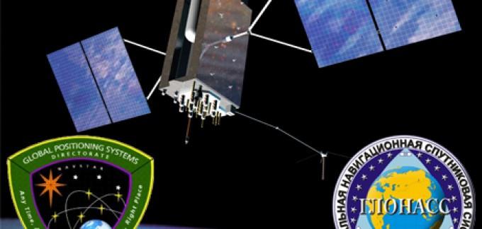 Test Garmin GLO – żeglarski GPS + GLONASS za rozsądną cenę